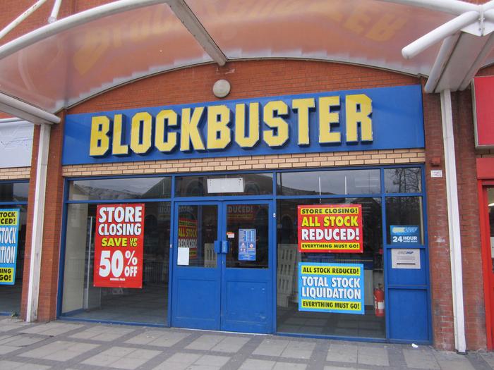 Blockbuster identity 7