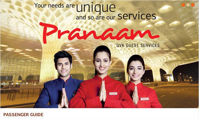 Mumbai Int'l Airport 6