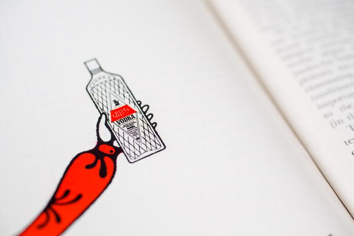 Gilbey's Vodka ad in Playboy magazine 3