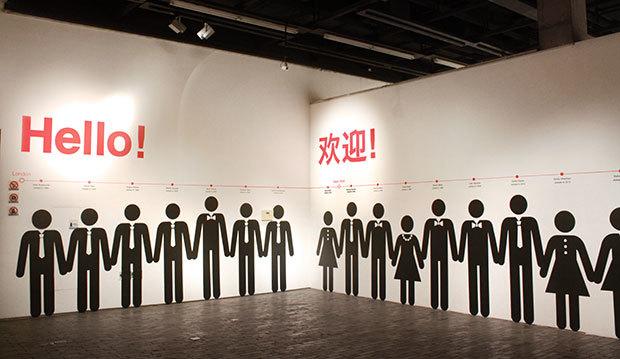 Pentagram Remixed at Ningbo Design Biennial 2
