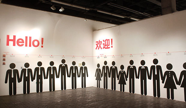 Pentagram Remixed at Ningbo Design Biennial 2
