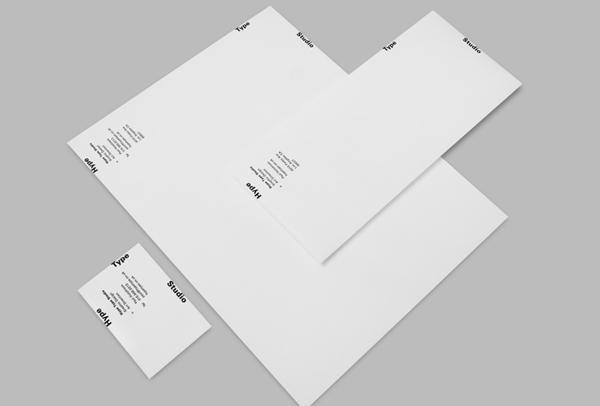 Hype Type Studio 3
