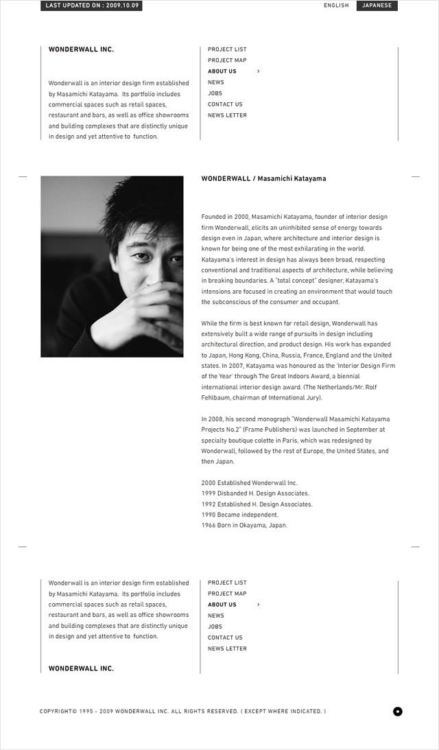 Wonderwall website 2