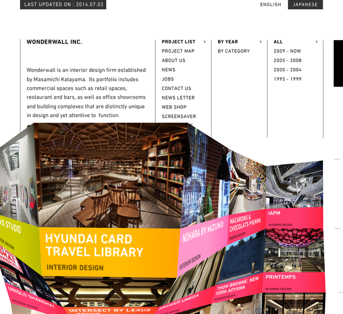 Wonderwall website 6