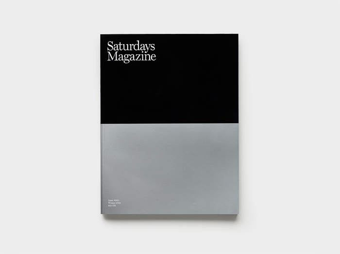 Saturdays magazine 1