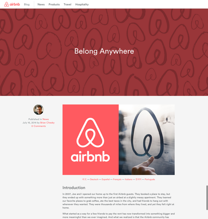 Airbnb blog, wide view.