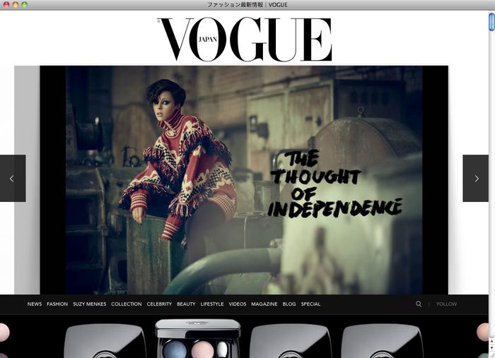 Vogue Japan website 1