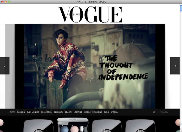 Vogue Japan website 1