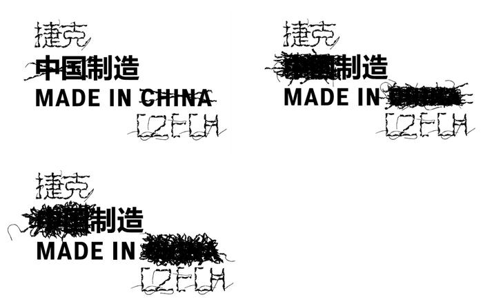 Peking Poster 3