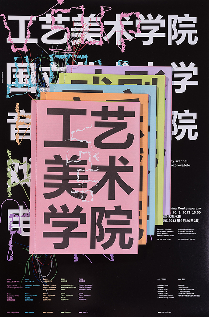 Peking Poster 5