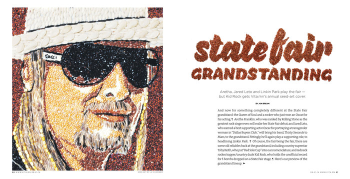 """State Fair Grandstanding"" title spread from Vita.mn 2"
