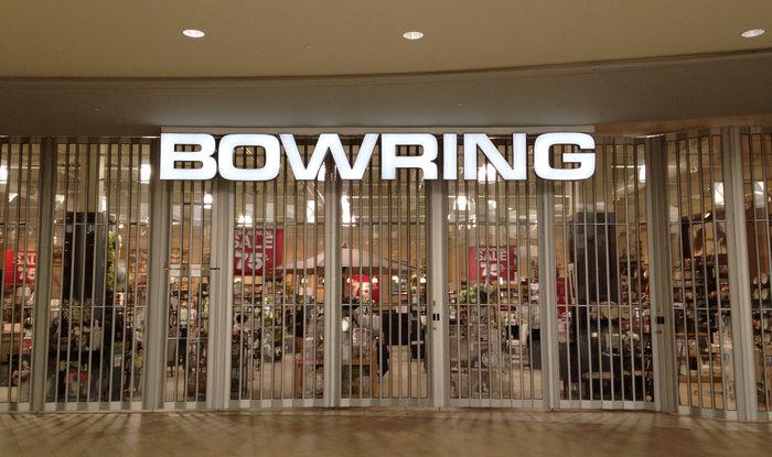 Bowring shop sign