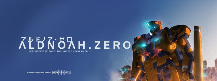 Aldnoah.Zero 2