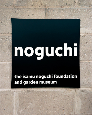 The Noguchi Museum 2