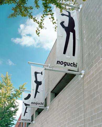 The Noguchi Museum 5