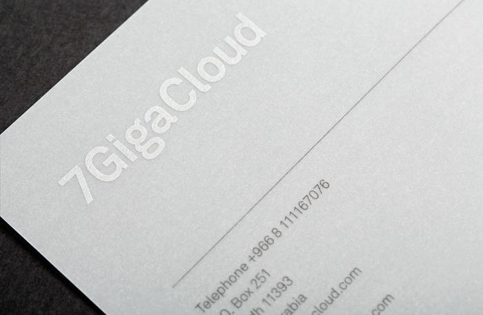 7 Giga Cloud 15