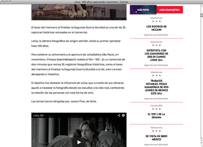Cannes en México website 4