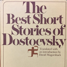 Modern Library covers (1977–80 reissues)