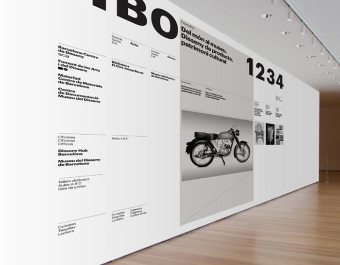 DHUB interior graphics
