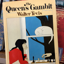 <cite>The Queen's Gambit</cite> by Walter Tevis