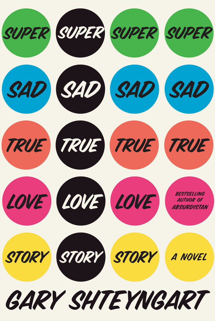 Super Sad True Love Story by Gary Shteyngart 2