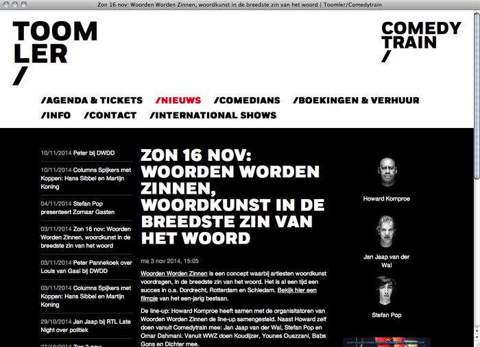 Toomler website 2