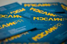 MCCANNPR Romania