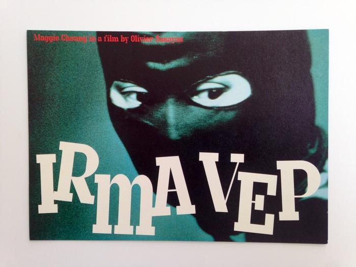 Irma Vep film poster