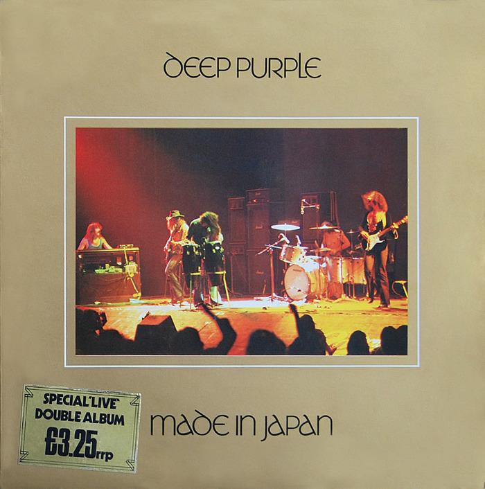 Deep Purple – Made In Japan album art