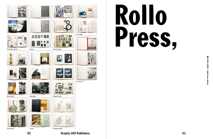 """Graphic #30 """"Publishers"""" 4"""