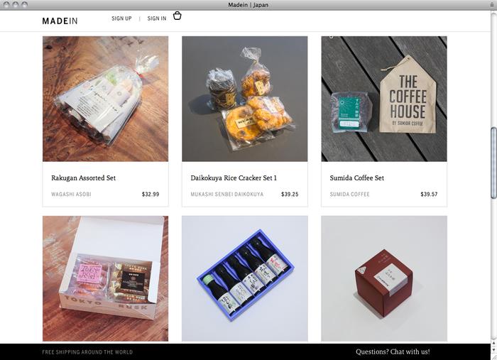 Madein website 2