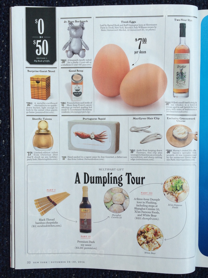 New York magazine holiday gift guide 2014 2