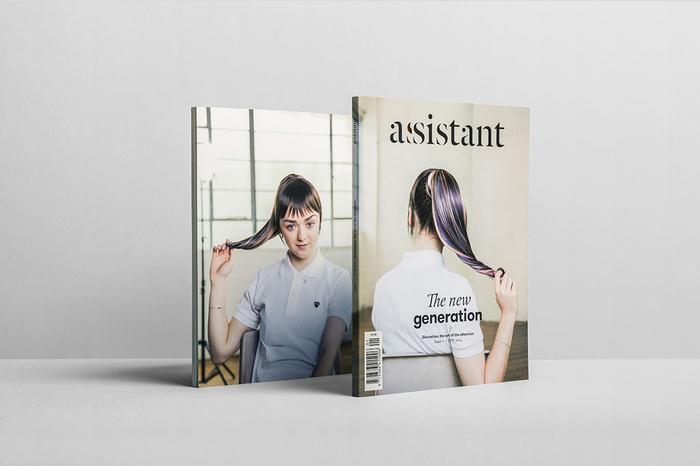 Assistant Magazine 1