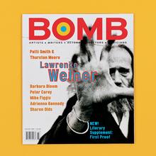 <cite>BOMB</cite> magazine (1995)