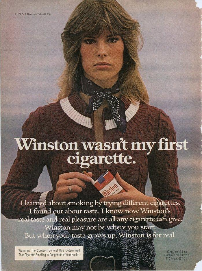 Winston Cigarettes ads (1970s) 7