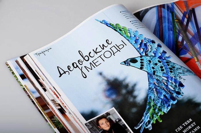 Copyright: Кантри. Стиль и образ жизни Art-direction: Anastasia Grigoryeva
