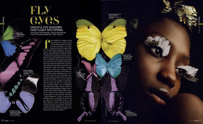 Suede magazine 3