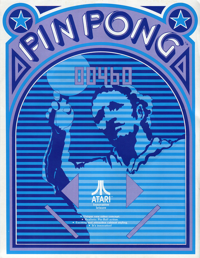 Atari Pin Pong flyer 1