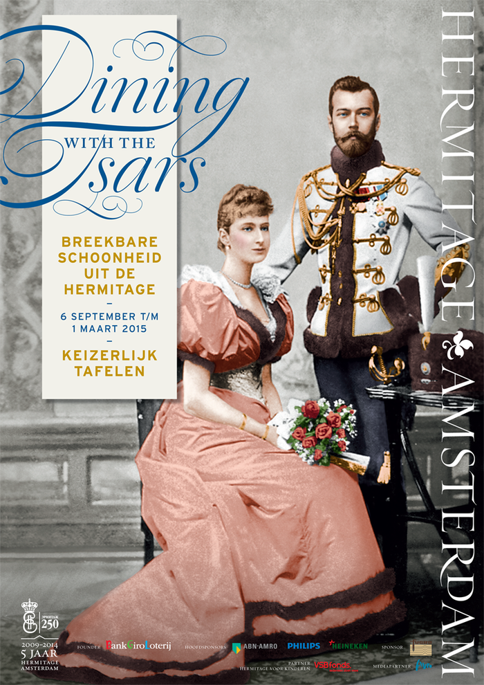 Dining with the Tsars poster 1