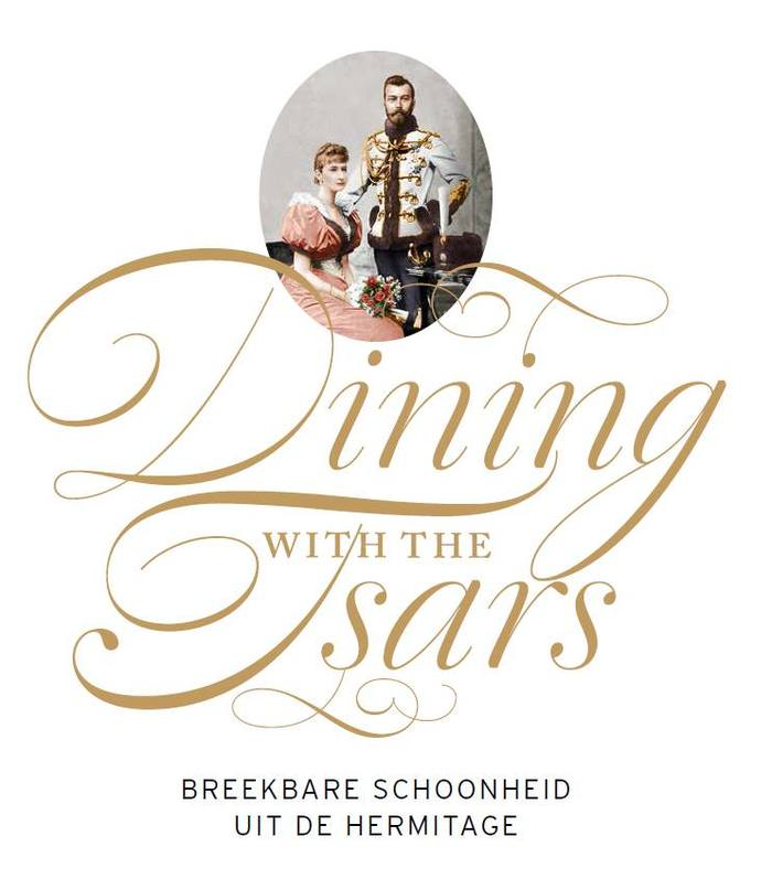 Dining with the Tsars poster 2