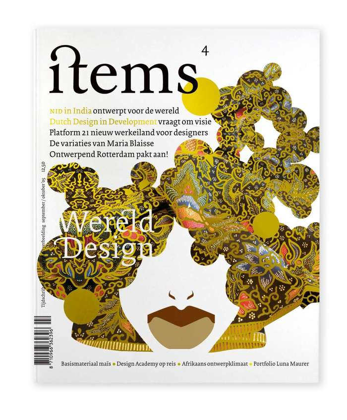 'Wereld Design' features some of the swash alternates included in Collis.