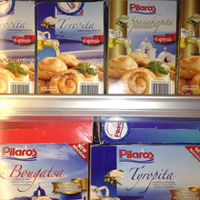 Pilaros Greek food packaging