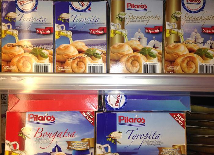 Pilaros Greek food packaging