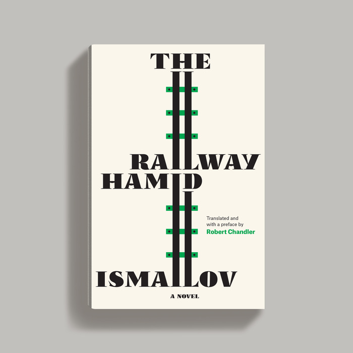 The Railway by Hamid Ismailov