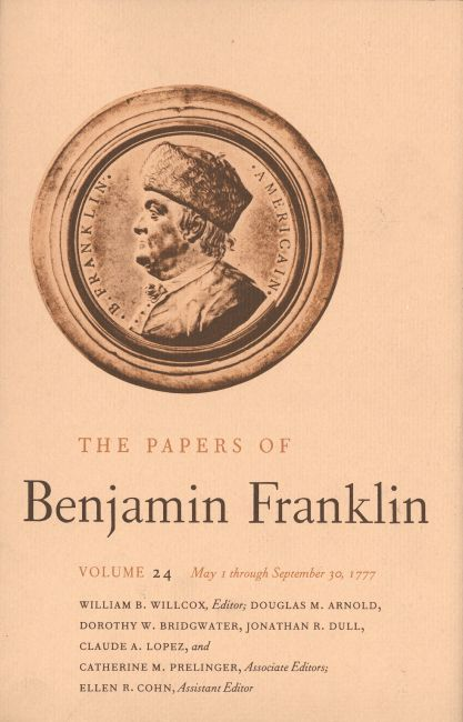 Cover of Volume 24, 1984.