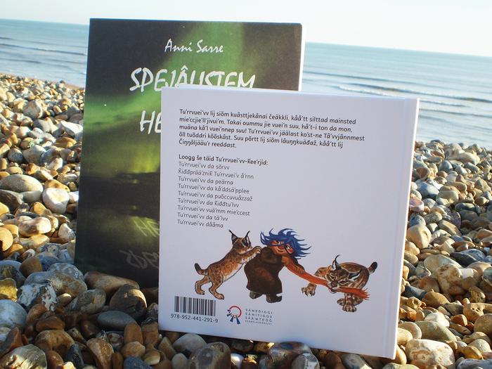Sámi kids' books 1