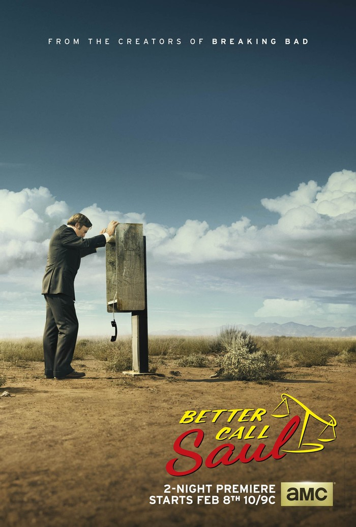 Better Call Saul logo and opening titles 2