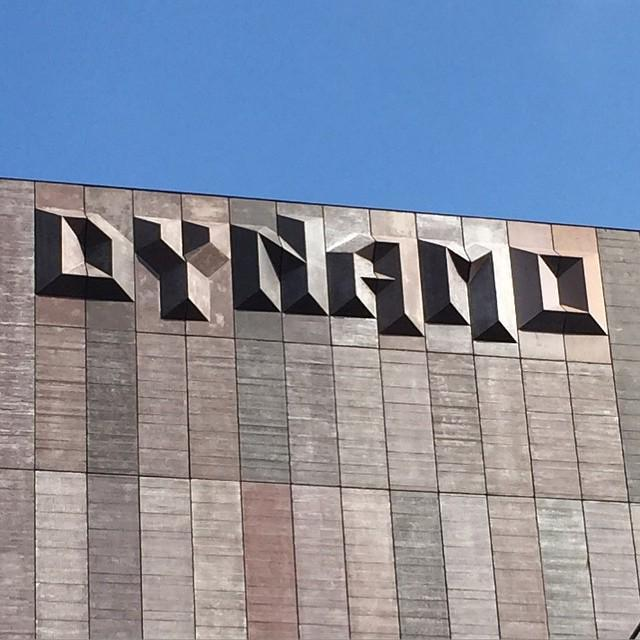 Dynamo youth center building and logo 3