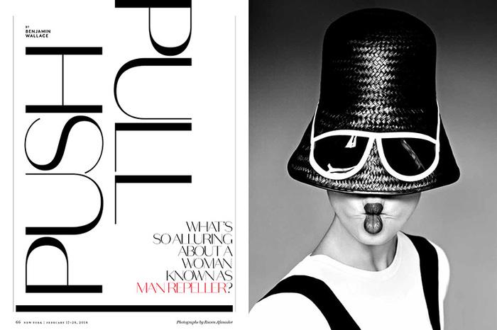 New York magazine: Spring Fashion issue 2