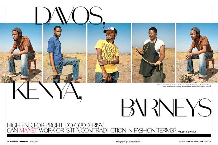 New York magazine: Spring Fashion issue 4